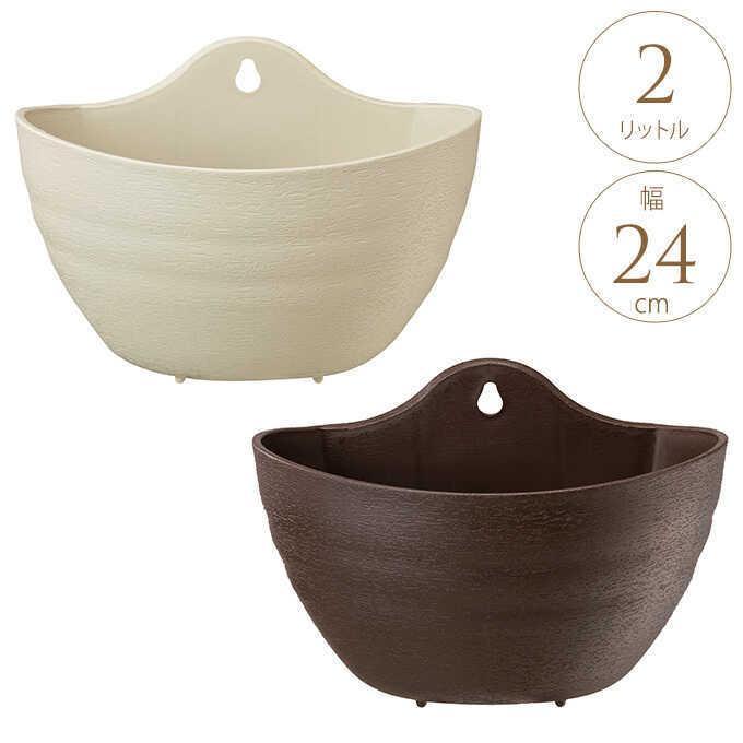 壁掛け プランター プラ鉢 24型  ウォール 鉢 プラスチック 軽量 屋外 ガーデニング 軽い|gardenyouhin