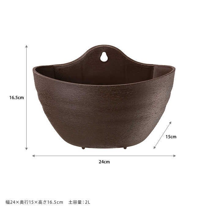 壁掛け プランター プラ鉢 24型  ウォール 鉢 プラスチック 軽量 屋外 ガーデニング 軽い|gardenyouhin|04