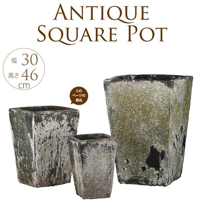 鉢 大きい プランター 大型 アンティーク 陶器 植木鉢 いにしえ 和花器 純朴スクエア M