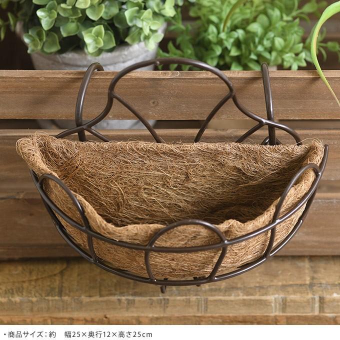 アイアン 壁掛けプランター ココヤシマット付き 幅25cm ブラック おしゃれ 洋風 ウォールプランター gardenyouhin 04