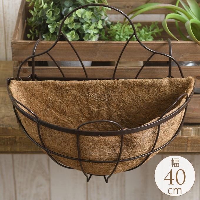 アイアン 壁掛けプランター ココヤシマット付き 幅40cm ブラック 洋風 ウォールプランター ベランダ バルコニー|gardenyouhin