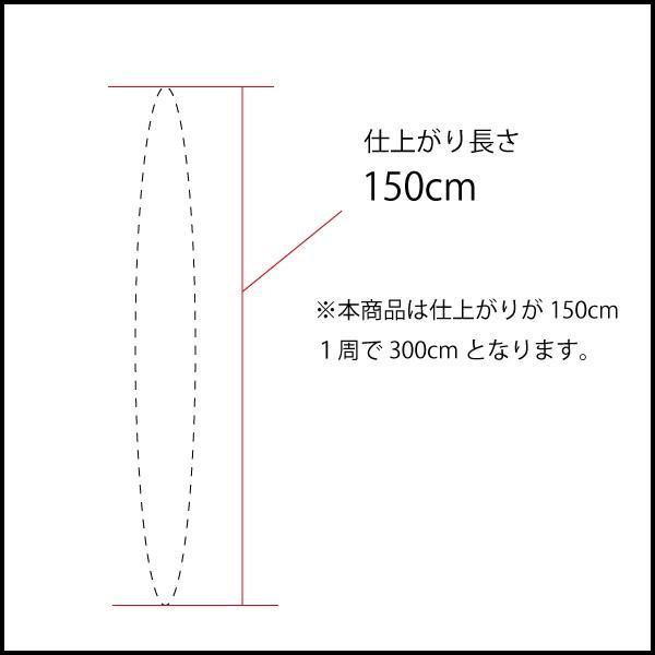 シェード ループチェーン 150cm(1周約300cm) 4.8mm TOSO ワンチェーン用 クリエティ ホワイト ボールチェーン gardiner 02