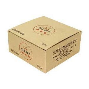 海の精 特別栽培 紅玉梅干(カップ) オーサワジャパン 800g×10個