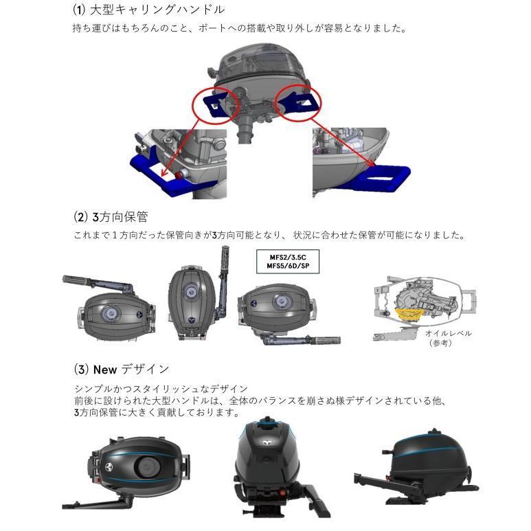 トーハツ 船外機 4ストローク 2馬力 MFS2C トランサムS キャリングハンドル付 エンジンオイル付 TOHATSU|garomarine|02