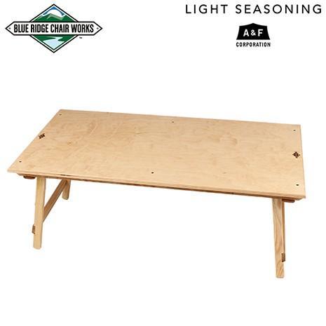 Blue Ridge Chair Works ライトシーズニング ソリッドトップボイジャーテーブル