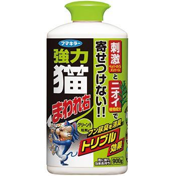 猫対策 付与 フマキラー 強力猫まわれ右 受賞店 グリーンの香り 900g 粒剤