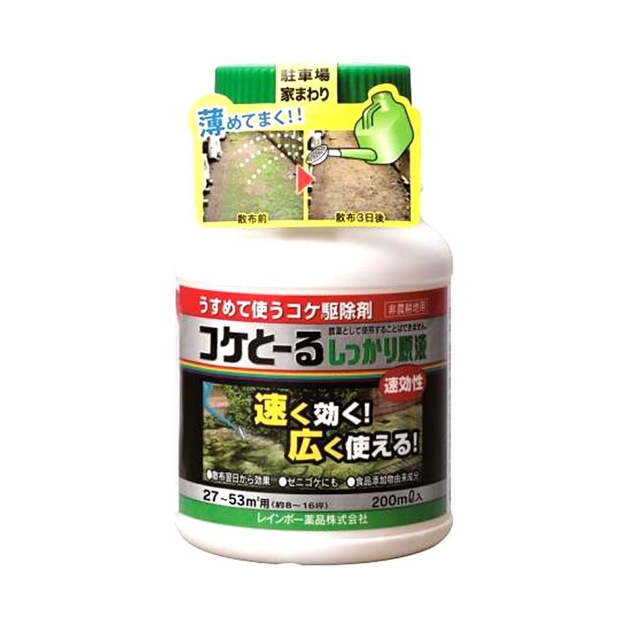 激安☆超特価 宅配便送料無料 苔除去 レインボー薬品 コケとーるしっかり原液200ml