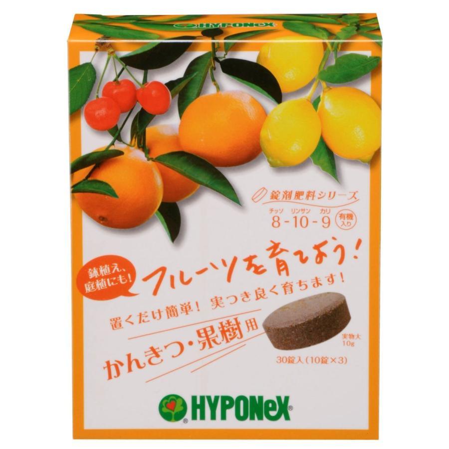 限定品 NEW売り切れる前に☆ ハイポネックス 錠剤肥料シリーズ かんきつ 果樹用