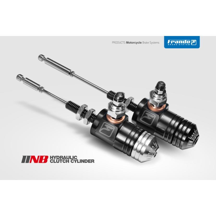 Frando 11NB 油圧クラッチシリンダー  S/L 12.7mm【正規輸入品】|garudaonlinestore|02