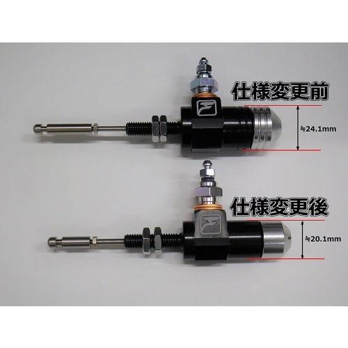 Frando 11NB 油圧クラッチシリンダー  S/L 12.7mm【正規輸入品】|garudaonlinestore|05