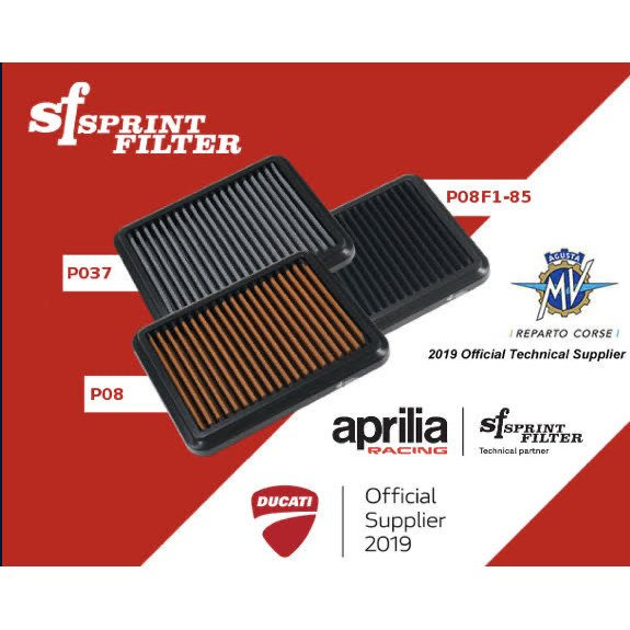 SPRINT FILTER 【P416S】FIAT 500 1.2 8V / PUNTO 1.4 8V エンジン用 純正交換タイプエアフィルター|garudaonlinestore|08