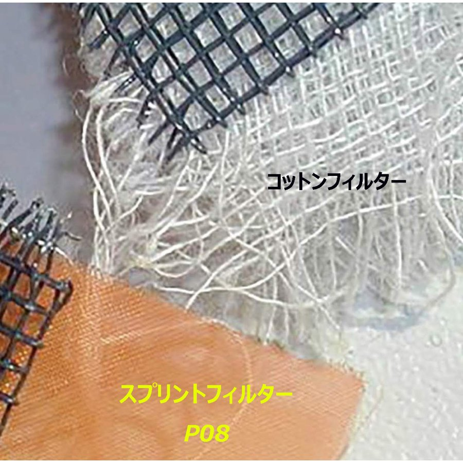 SPRINT FILTER【S1052S】日産 GT-R (R35) 用 純正交換タイプ乾式エアフィルター (1台分=2個set)|garudaonlinestore|05