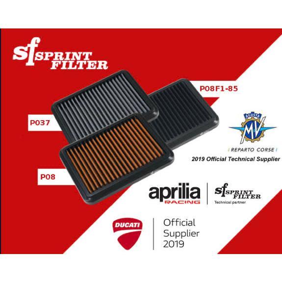 スプリントフィルター PM171S S1000RR(2019-) SPRINTFILTER|garudaonlinestore|06