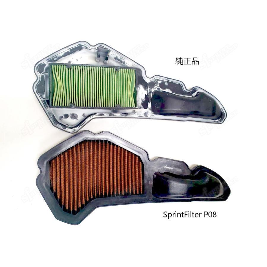 スプリントフィルター【PM178S】ホンダPCX125/150, ADV150 純正交換タイプ 乾式エアフィルター|garudaonlinestore|04