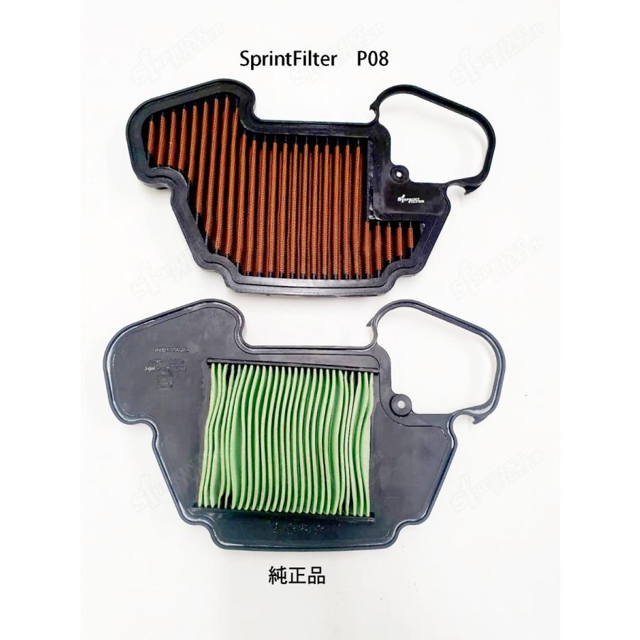 スプリントフィルター【PM180S】ホンダ GROM(グロム),MSX125 純正交換タイプ 乾式エアフィルター|garudaonlinestore|04