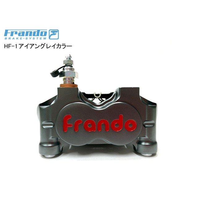 Frando HF-1 スモール4POTラジアルマウントキャリパー【正規輸入品】 garudaonlinestore 03