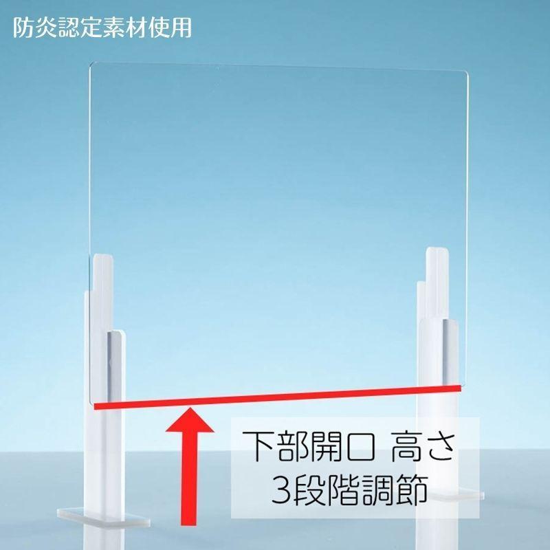 3段階調節スニーズガードA ペット樹脂製 下部開口ウイルス・飛沫感染対策パーテーションSサイズ W600|gassist