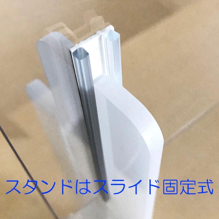 3段階調節スニーズガードA ペット樹脂製 下部開口ウイルス・飛沫感染対策パーテーションSサイズ W600|gassist|05