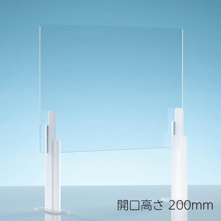 3段階調節スニーズガードA ペット樹脂製 下部開口ウイルス・飛沫感染対策パーテーションSサイズ W600|gassist|07