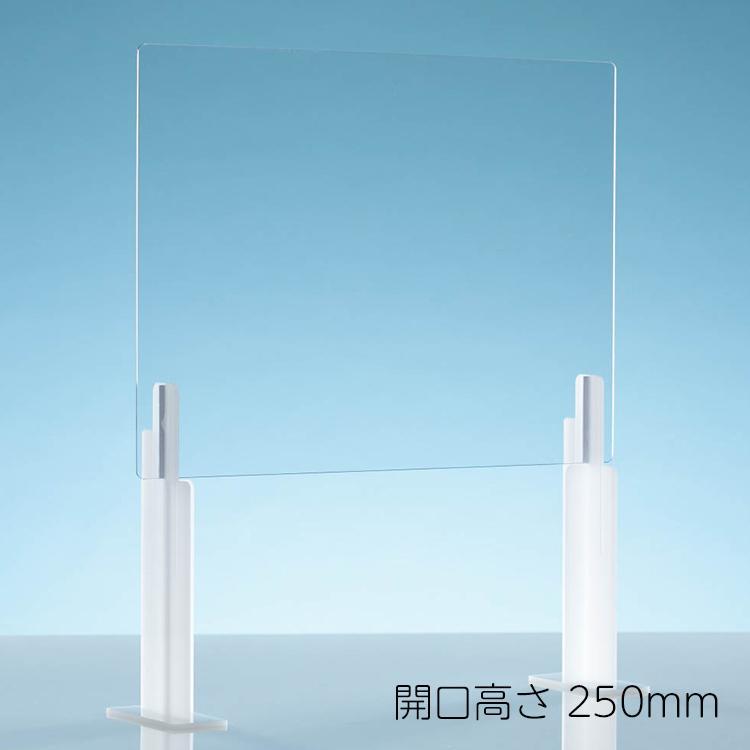 3段階調節スニーズガードA ペット樹脂製 下部開口ウイルス・飛沫感染対策パーテーションSサイズ W600|gassist|08