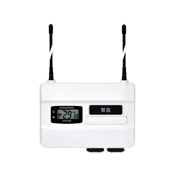 八重洲無線 特定小電力トランシーバー用中継器 (屋内用) FTR-400