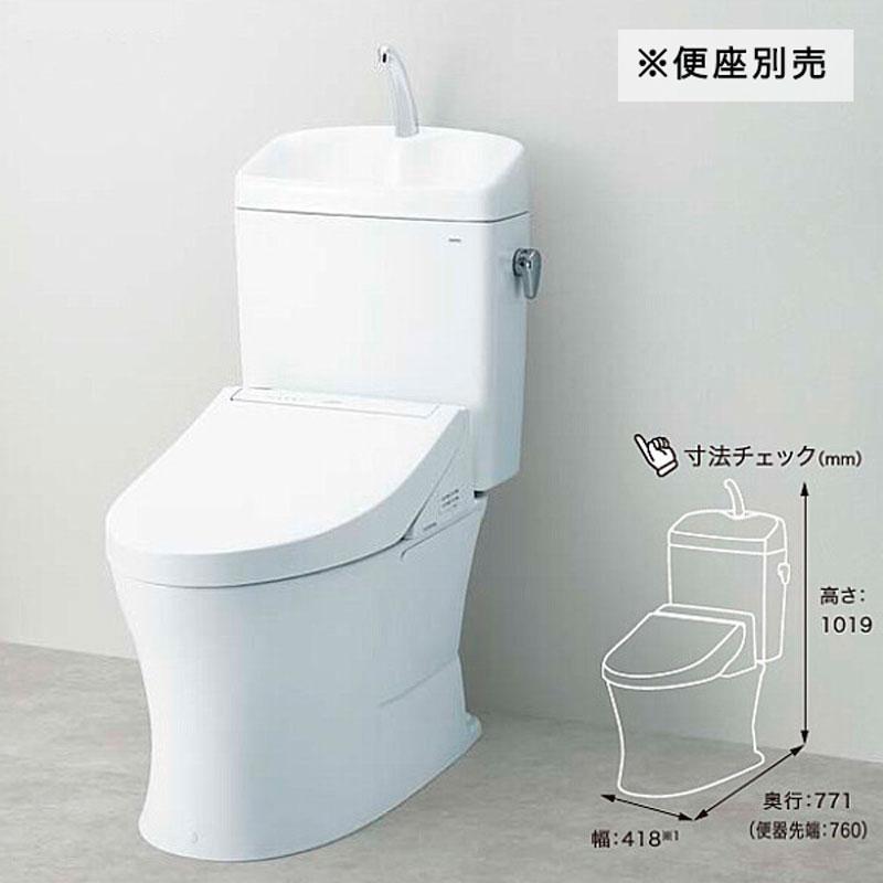 ショップ TOTO ピュアレストQR 組合せ便器 手洗あり CS232B+SH233BA#NW1 人気の製品 ホワイト