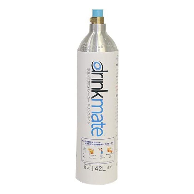 ドリンクメイト 期間限定お試し価格 drinkmate 炭酸水メーカー マグナムシリーズ 専用ガスシリンダー 予備用 セール特価品 DRMLC901