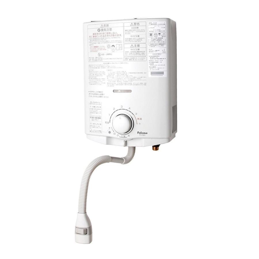 パロマ 買収 ガス給湯器 ガス湯沸器 WEB限定 プロパンガス 元止式 タイプ PH-5BV LP