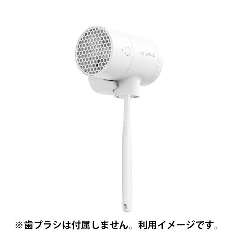 MYUNGSUNG CORP 安い 激安 プチプラ 高品質 CLEAND 歯ブラシUV除菌乾燥器 お中元 ホワイト CL20314 T-dryer
