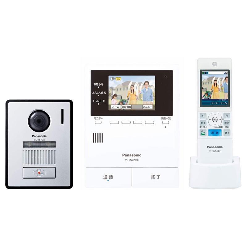 パナソニック Panasonic ワイヤレスモニター付き テレビドアホン VL-SWZ300KF LEDライト搭載 あんしん応答対応 いよいよ人気ブランド どこでもドアホン 格安
