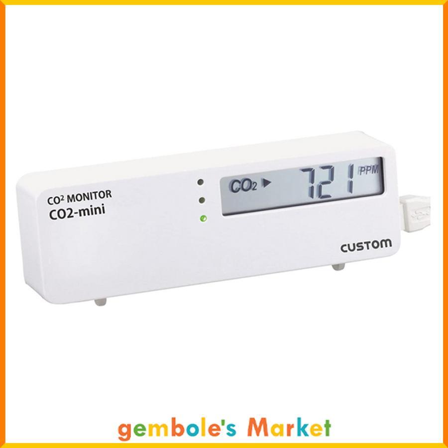 カスタム CUSTOM 商い CO2モニター 誕生日 お祝い CO2-mini
