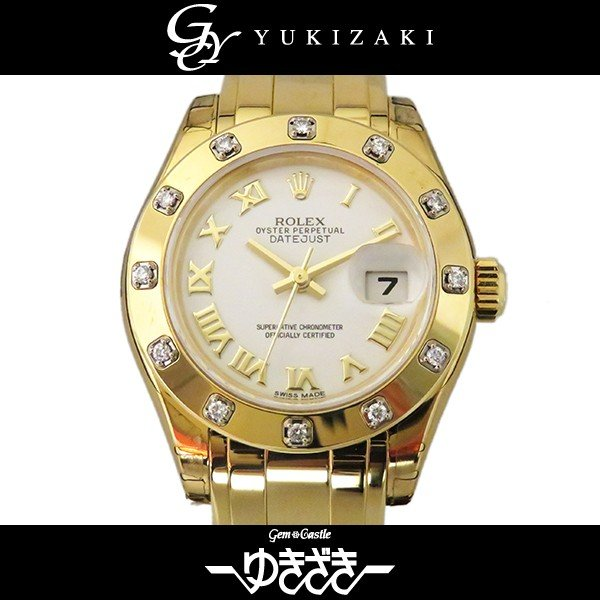 非常に高い品質 ロレックス 80318 デイトジャスト パールマスター 80318 ホワイトローマ文字盤 レディース レディース 腕時計 ロレックス 新品, ミシン王国:6a2851cc --- airmodconsu.dominiotemporario.com