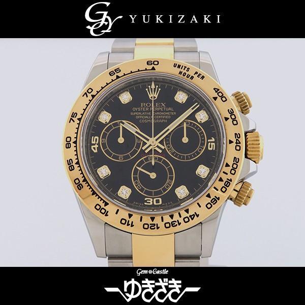 【在庫処分大特価!!】 ロレックス デイトナ 116503G デイトナ ブラック文字盤 ロレックス メンズ メンズ 腕時計, HEAD LOCK(ヘッドロック):a564e2b1 --- airmodconsu.dominiotemporario.com