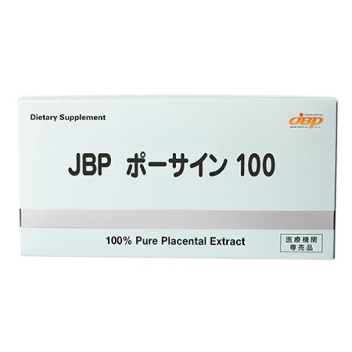 JBP ポーサイン100 1箱 (100粒入り) gcs-medical