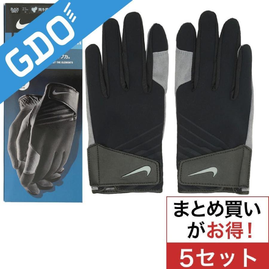 【期間限定特価】 ナイキ NIKE コールド JF ウェザー PR JF NIKE ナイキ グローブ 両手用 GG0491 5セット, sandy style:2d5ae65c --- airmodconsu.dominiotemporario.com