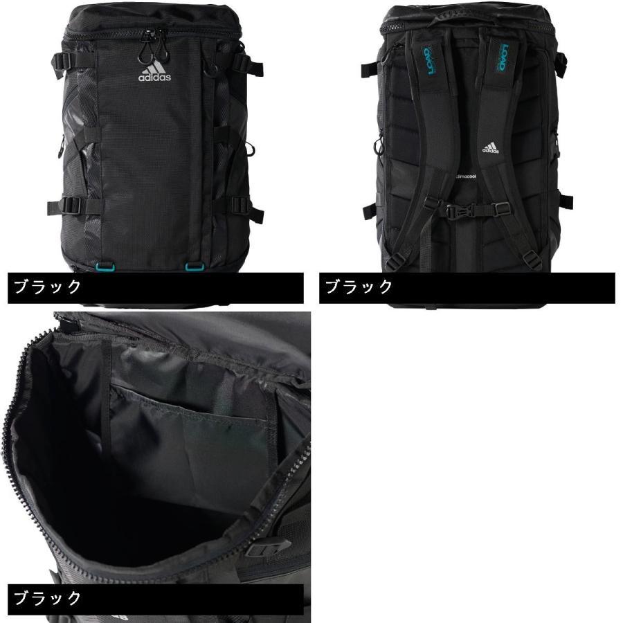 アディダス Adidas バックパック BHG79 AJ3738 リュック・ボディバッグ|gdoshop|03