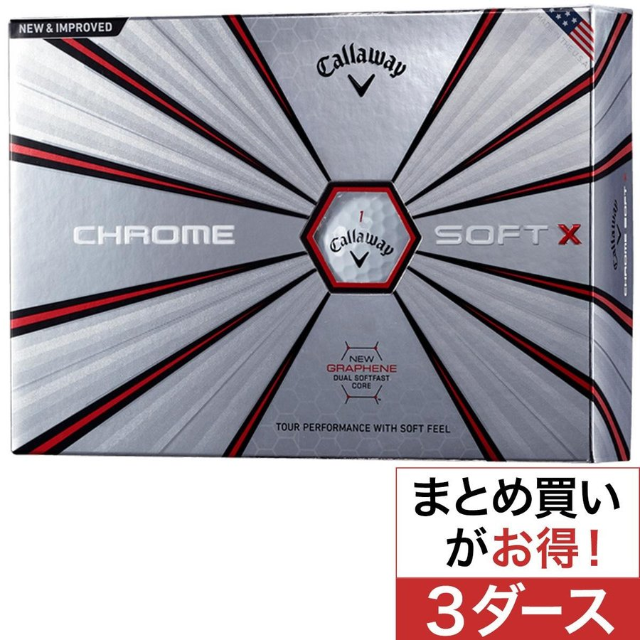 キャロウェイゴルフ CHROM SOFT CHROME SOFT X ボール 3ダースセット
