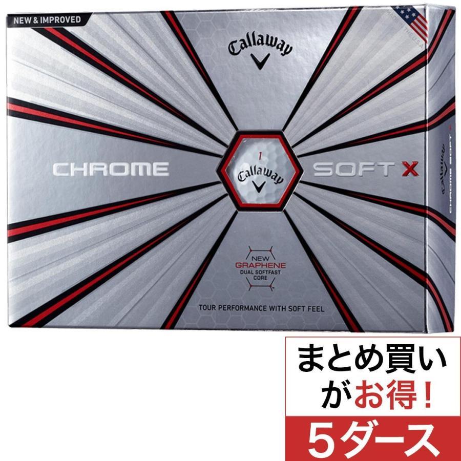キャロウェイゴルフ CHROM SOFT CHROME SOFT X ボール 5ダースセット