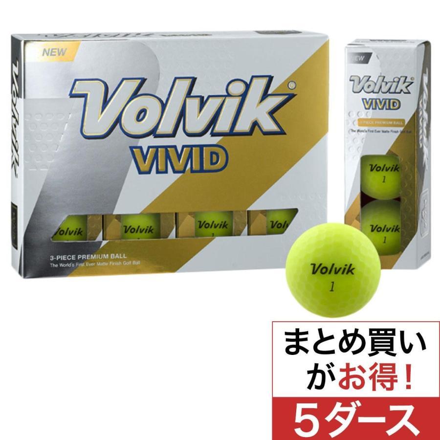 ボルビック Volvik VIVID ボール 5ダースセット