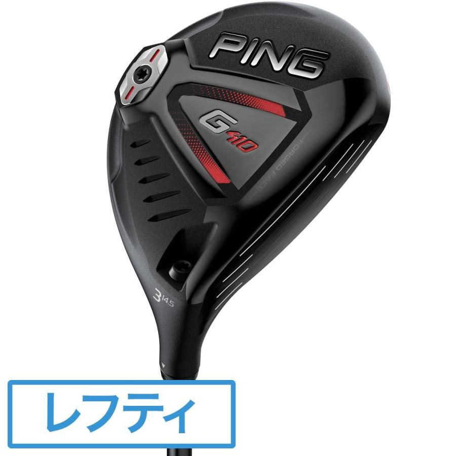 ピン G SERIES G410 フェアウェイウッド TENSEI CK Pro Orange 50/60/70 レフティ