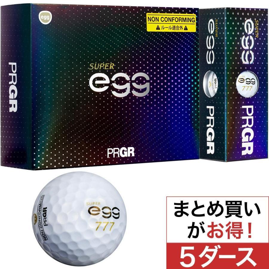 プロギア egg NEW SUPER エッグ ボール 5ダースセット 【非公認球】
