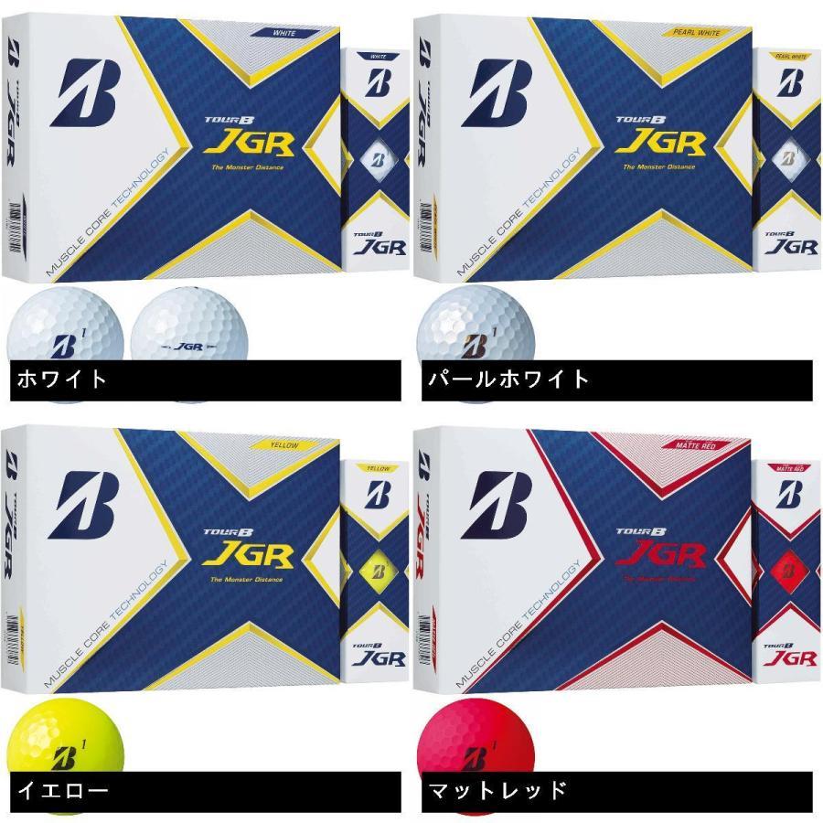 ブリヂストン TOUR B TOUR B JGR ボール gdoshop 02