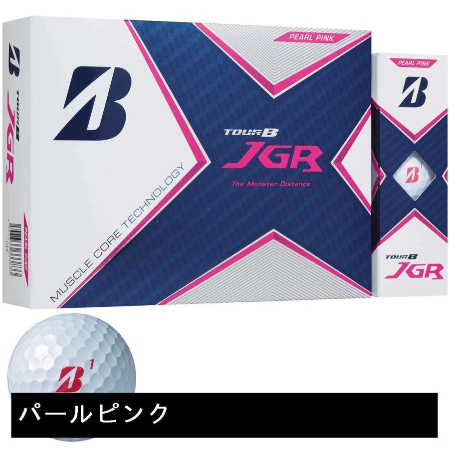 ブリヂストン TOUR B TOUR B JGR ボール gdoshop 03