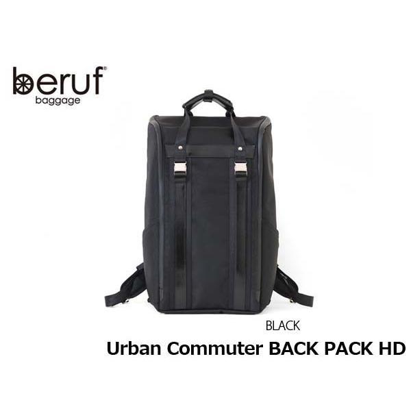 保障できる ベルーフ バックパック beruf 18.5L Urban Commuter 国内正規品 Commuter BACK PACK HD brf-UC01-HD 18.5L BRFUC01HD 国内正規品, セシール:98d16be3 --- fresh-beauty.com.au