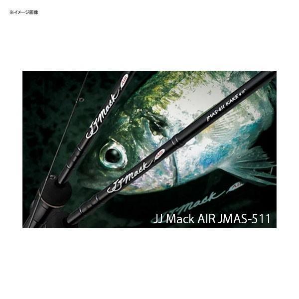 ゴールデンミーン アジングロッド JJマックエアー JJ Mack AIR JMAS-511 チューブラーティップ乗せ掛けモデル スピニング Golden Mean GM4931657013333
