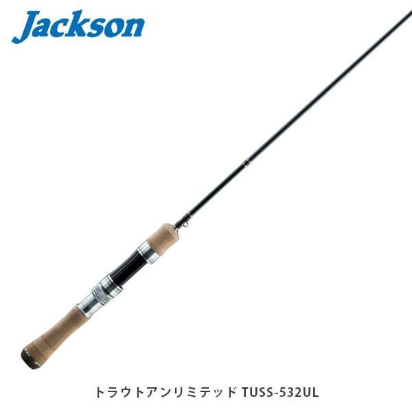 ジャクソン Jackson 竿 渓流ロッド トラウトアンリミテッド TUSS-532UL スピニングモデル JKN4511729010615