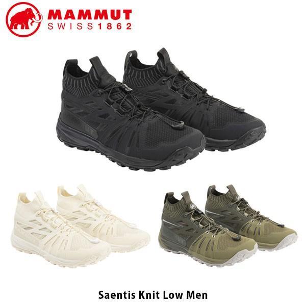 マムート MAMMUT メンズ トレランシューズ Saentis Knit Low Men 靴 シューズ スニーカー 伸縮性 ハイフ゛リット゛シェル 3030-03390 MAM303003390