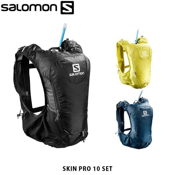 edd44caa27f5 サロモン SALOMON PRO バックパック SKIN PRO 10 SET ユニセックス 10L ...