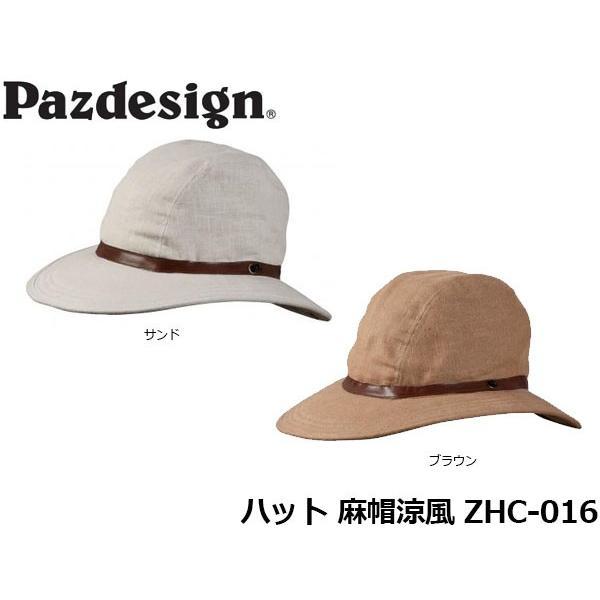パズデザイン Pazdesign ハット 麻帽涼風 ZHC-016 ZHC016