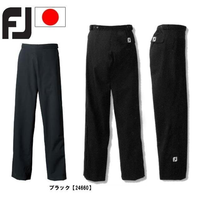 【送料無料】 FOOTJOY フットジョイ ハイドロライト レインパンツ FJ-F13-O05 24660